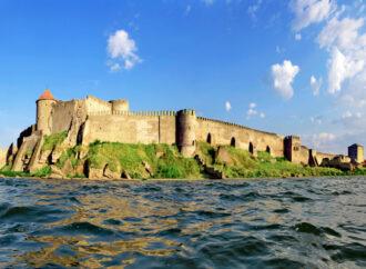 Аккерманскую крепость под Одессой оценила спецкомиссия ЮНЕСКО