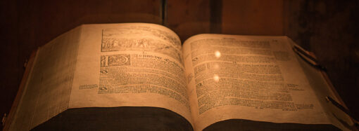 Православный ликбез: кто написал Библию