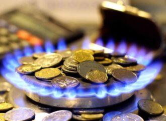Одесситы за газ в мае заплатят меньше, чем в апреле: это правда?