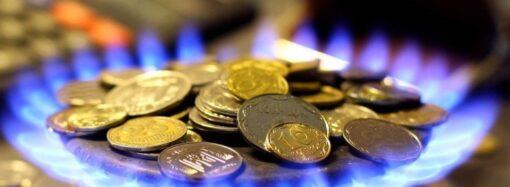 В новом году одесситы получат две платежки за газ