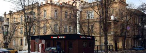 Во время реконструкции в Одессе повредили старинный особняк: владельцы ответят в суде