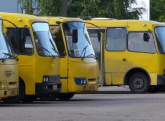 В Одесі майже на півроку змінять схему руху декількох маршруток