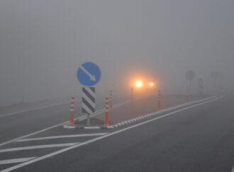 Одессу накроет туман – объявлено штормовое предупреждение