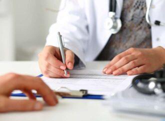 У Міністерстві охорони здоров'я хочуть відмовитись від використання медичних довідок