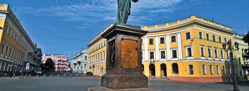 Одеса опинилася на шостому місці з кінця у рейтингу найкомфортніших міст України