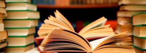 За заслуги литераторов: Одессу внесли в список творческих городов ЮНЕСКО