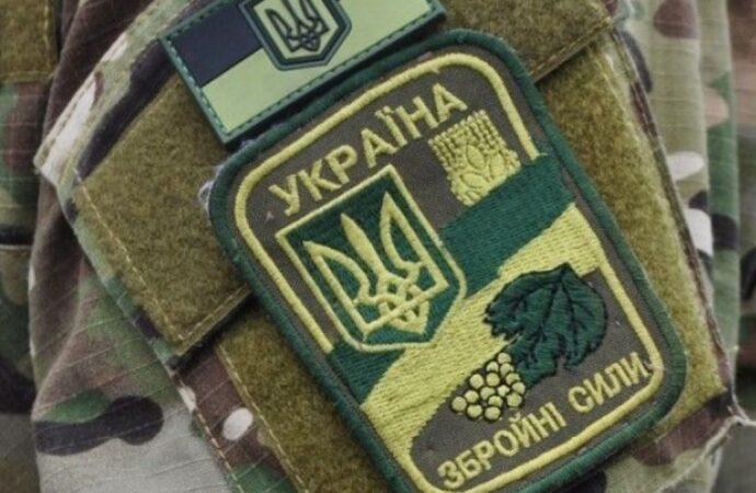 Военные пенсии в Украине: чего ждать?