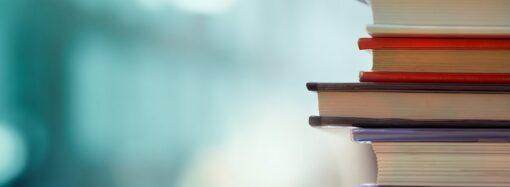 Книжная полка: литература о лекарственных растениях, истории и Альберте Эйнштейне