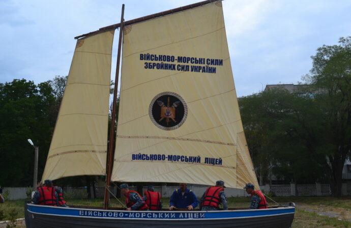 Карантин из-за коронавируса ввели в Военно-морском лицее Одессы