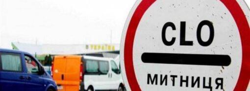 Прикордонники Одещини потребують укріплення пунктів пропуску з Придністров'ям