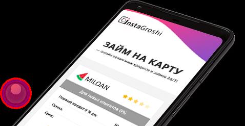 девон кредит онлайн банк личный