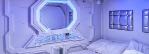 Отели будущего: в Одессе планируют открыть гостиницу с капсулами для сна