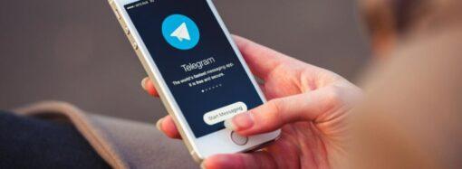 Одеська міська рада створила власний Telegram-канал