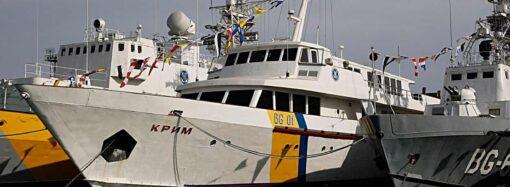 В Одесской области курсантов научат премудростям морского дела на любимой яхте Брежнева
