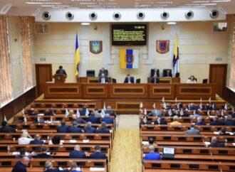 В Одесском облсовете появилась новая депутатская группа