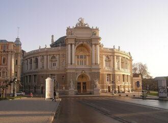 Объявили конкурс: в Одессе благоустроят прогулочную зону рядом с Оперным театром