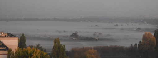 Погода на 22 жовтня. Ввечері та зранку в Одесі буде туман