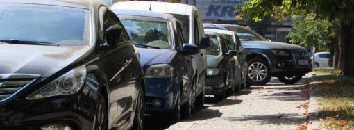 Парковка в центре Одессы: в мэрии предлагают обустроить 800 новых мест и повысить тариф