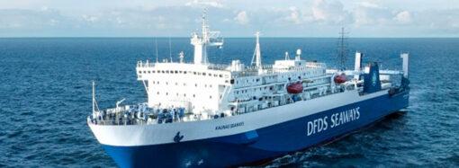 Концессию паромной переправы в Черноморске будут готовить при участии ЕБРР