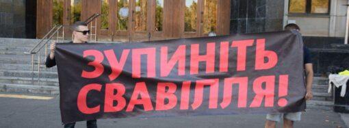 В Одесі активісти влаштували мітинг у підтримку ув'язненої адміністраторки «Токіо Стар»