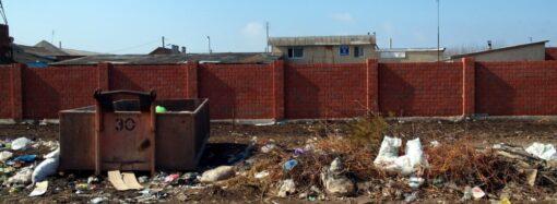 Желающим убрать свалку в элитном пригороде Одессы заплатят полтора миллиона гривен