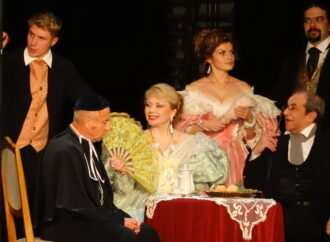Театральная афиша Одессы с 22 по 27 октября