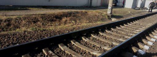 Новая смерть на железной дороге: в Одессе поезд сбил мужчину