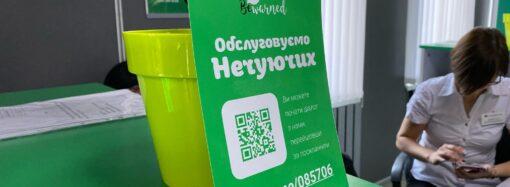 Если водитель не слышит: в Одессе запустили приложение для автомобилистов с нарушениями слуха