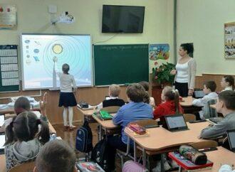 Облако, интерактив и мультимедиа: в одесской школе запустили технологии будущего