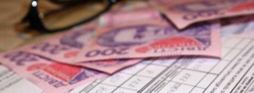 Как начисляются субсидии в «красной» карантинной зоне?