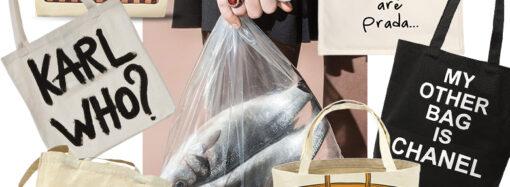 В Одессе предлагают обменять пакеты на сумки, которые могут разлагаться