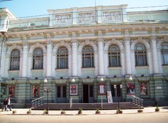Одесский Украинский театр отремонтируют и внутри, и снаружи