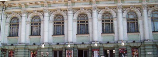 История Одессы: 95 лет назад прошел первый спектакль украинского театра