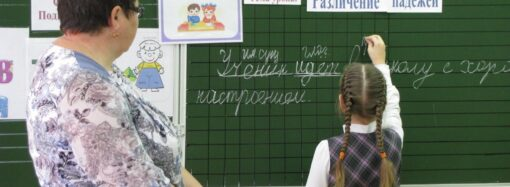 Воспринимают как унижение: в Одессе увольняются пожилые педагоги