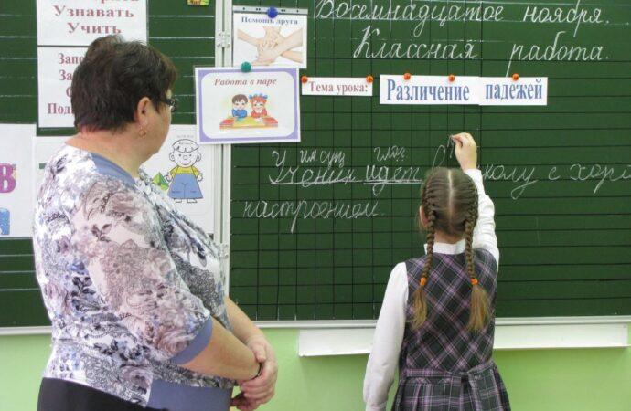 Одещина опинилася у переліку міст з найбільшою кількістю шкіл з вивченням російської мови