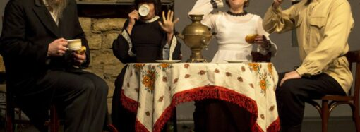 Театральная афиша Одессы с 5 по 10 ноября