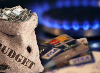 Субсидия на оплату газа: что еще необходимо знать одесситам?