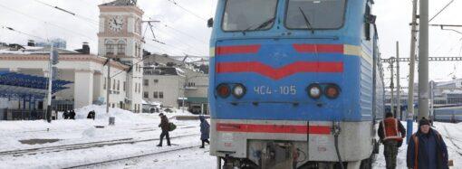 Укрзалізниця призначить 35 додаткових поїздів до новорічно-різдвяних свят