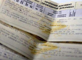 На потяги з Одеси можна буде придбати квитки за 60 днів – Укрзалізниця