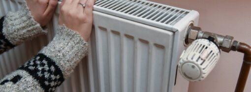 Оплатить тепло в Одессе через ГЕРЦ станет невозможно: это правда?