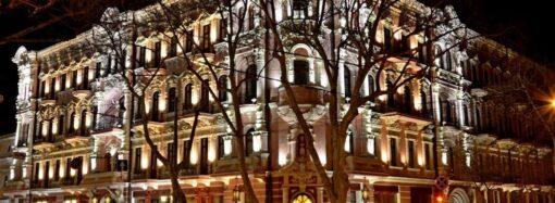 В Одессе отреставрированные исторические здания будут светиться по вечерам
