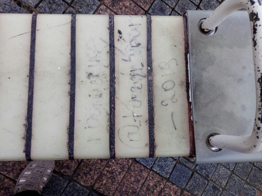 """Неизвестные художники """"украсили"""" сиденья надписями от руки"""
