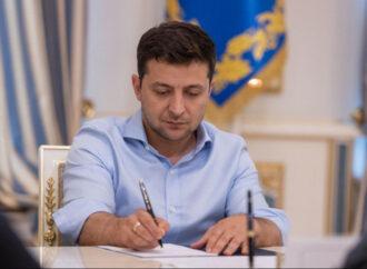 Зеленський вручив державні нагороди працівникам культури Одеської області