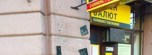 В Одессе за сведения о повредивших мемориальную табличку лицах обещают 50 тысяч гривен