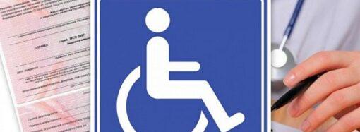 Групп инвалидности больше не будет: что появится взамен и как это отразится на жизни украинцев?