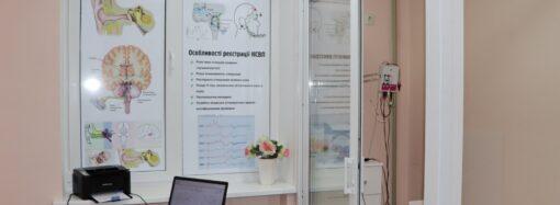 У медзакладах Одеси стало більше сучасного обладнання