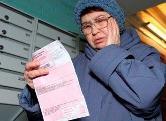 В Одессе планируют пересмотреть квартплату