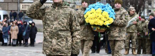 Як в Одесі відзначили День Гідності та Свободи – фото
