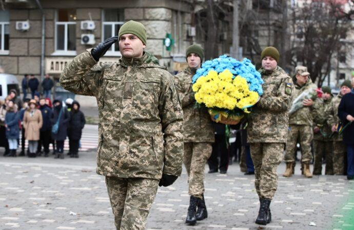 Як в Одесі відзначили День Гідності та Свободи — фото