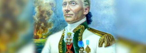 Как основатель американского флота казаком стал